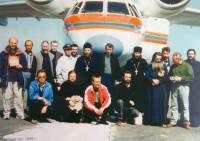 Крестный лет. 1999 г.