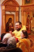 10 декабря 2012 г. День памяти Святителя Иакова.