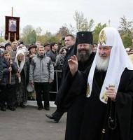 Приезд патриарха в обитель 4 октября 2009 г.