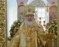 Слово Святейшего патриарха Московского и всея Руси Кирилла в в день обретения мощей святителя Димитрия 4 октября 2009 г. в обители