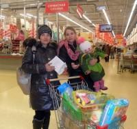 Помощь семье беженцев
