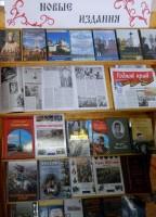 Выставка военных книг, подготовленная к 70-летию Победы.