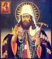Образ святителя Димитрия. Конец XVIII в.