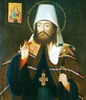 Святитель Димитрий икона