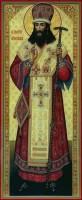 Святитель Димитрий Ростовский икона