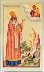 Святитель Димитрий митрополит ростовский икона