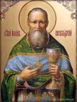 Икона св. Иоанна Кронштадтского.