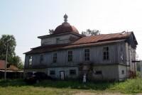 Остатки Монастыря прп. Александра Куштского. Вологодская обл., река Кушта.