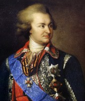 Портрет князя Григория Александровича Потемкина-Таврического (1739-1791)
