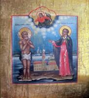Икона блаженного Христа ради юродивого Василия и преподобного Иоасафа Спасо-Каменских.