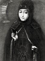 Схимонахиня Нектария