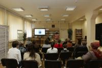 Лекция М.Л. Рубцовой в Ярославской областной библиотеке 30 января 2018 г.