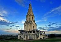 Храм Вознесения Господня в Коломенском, Москва