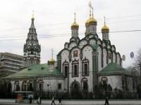 Никольский храм в Хамовниках, Москва