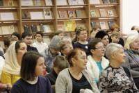Лекция Марии Рубцовой «Святые покровители семьи Иоаким и Анна» в Ярославской областной научной библиотеке 21 февраля 2019 г.