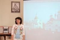 Автор лекции Мария Леонидовна Рубцова