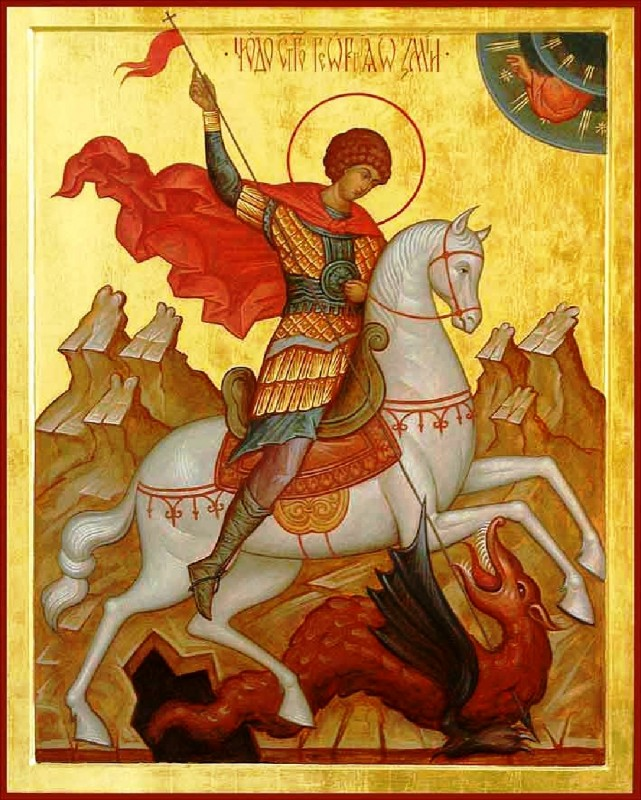 Защиты святого георгия