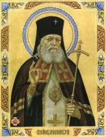 Икона Святителя Луки (Войно-Ясенецкого).