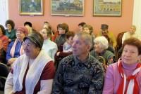 Слушатели лекции