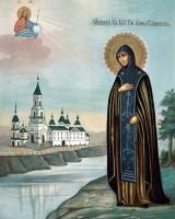 Икона св. Анны Кашинской