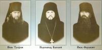 Иноки Оптиной пустыни, убитые 18 апреля 1993 г., после Пасхальной службы