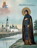 Образ св. Анны Кашинской.